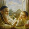 """Pirkei Avot que se traduce como """"Tratado de los padres"""" o """"Tratado de los principios"""" es una recopilación de enseñanzas éticas o máximas de los Rabinos del período de la […]"""