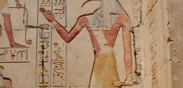 El Kybalión es un libro que contiene, supuestamente, las enseñanzas de Hermes Trismegisto, un sabio ocultista y alquimista que desarrolló una serie de principios y creencias, condensados en lo que […]